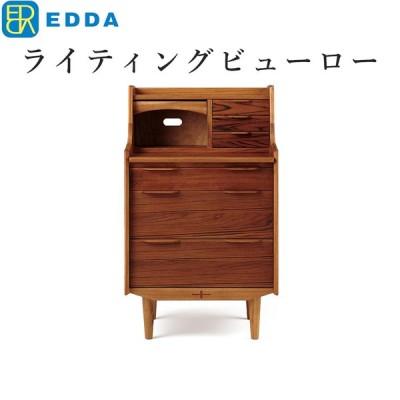 EDDA ライティングビューロー DB30102M-EL000 ライティングデスク 収納 学習デスク 木製 完成家具 コンパクト パソコンデスク 【eu_edda_oth_】