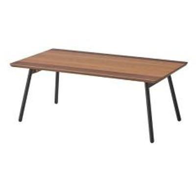 折れ脚テーブル フォールディングテーブル エルマー 幅90cm(  テーブル 折りたたみテーブル 机 センターテーブル ローテーブル 折り畳みテーブル 折りたたみ コーヒーテーブル ウォールナット オーク チェリー 木目 グラデーション )