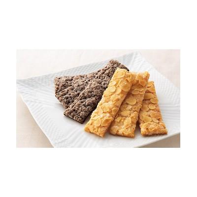 <ロイスダール> アマンドリーフ&ショコラリーフ(洋菓子)【三越伊勢丹/公式】