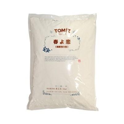 春よ恋 / 5kg TOMIZ(創業102年 富澤商店) 小麦粉 国産 北海道産強力粉 強力粉 春よ恋100%