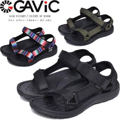 ◆◆送料無料 定形外発送 <ガビック> GAVIC ユニセックス スポーツサンダル GS2313