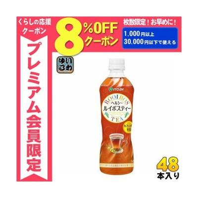 伊藤園 ヘルシールイボスティー 500ml ペットボトル 48本 (24本入×2 まとめ買い)