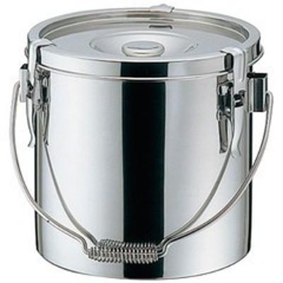 KO19-0電磁調理器対応給食缶16cm CD:029100