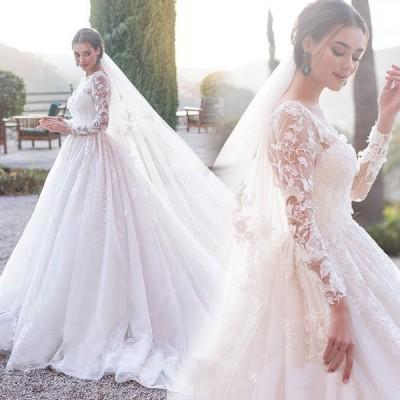 ウェディングドレス 結婚式 二次会 ホワイト 長袖 花嫁 白ドレス ロングドレス 披露宴 パーティードレス エレガント レース ウエディング ブライダル 安い