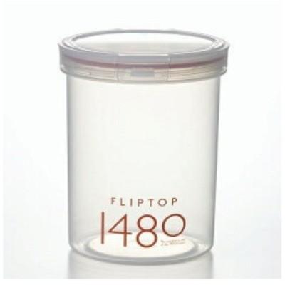 タケヤ化学 保存容器 フリップトップ 1480ml