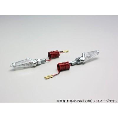 【○メーカー在庫あり】ハリケーン 汎用 LEDダガーウインカー[メッキボディ/クリアレンズ/L16mm] HA5223MC