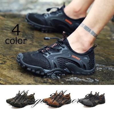 渓流靴 トレッキングシューズ メンズ 登山靴 防滑 メンズシューズ ランニング ハイキング ウォーキング スポーツ アウトドア 通気