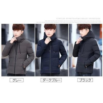 メンズコート アウター ダウンジャケット 韓国ファッション 新作 中綿 大きいサイズ 秋冬服 短納期
