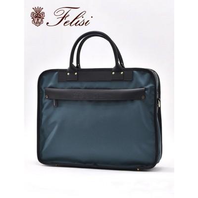 フェリージ felisi ブリーフケース メンズ ビジネスバッグ 1772/1 DS+A 247 ライトブルー ナイロン&レザー 国内正規品 でらでら 公式ブランド