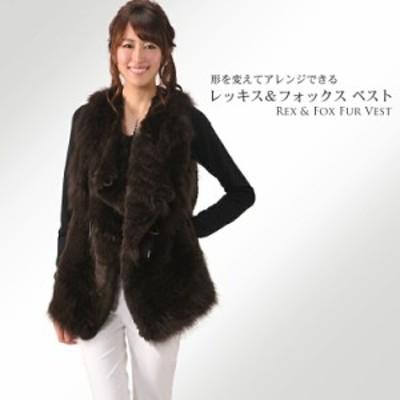 レッキス&フォックスベスト毛皮BESTvest女性用ladies(No.01000106)