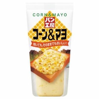 キユーピー パン工房コーン&マヨ 150g まとめ買い(×12)|4901577031137(dc)
