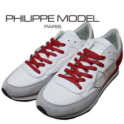 【PHILIPPE MODEL】フィリップモデル レザースニーカー Tropez トロぺ ランニングシューズ レッドパート 靴 シューズ