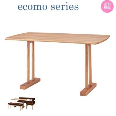 テーブル ダイニングテーブル ダイニング チェア  東谷 ※メーカー直送の為代引き・同送できません。