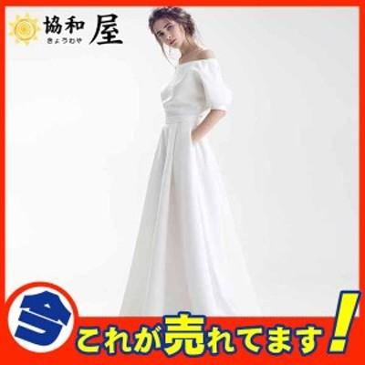 超ウェディングドレス aラインドレス サテン 二次会 シンプル マキシ丈 デザイン 結婚式 ロングドレス 演奏会