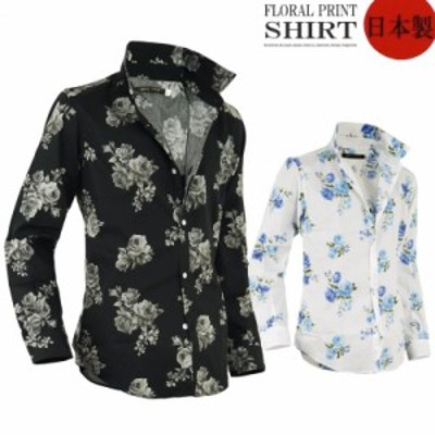 花柄シャツ メンズ バラ 薔薇 ドレスシャツ おしゃれ 総柄シャツ 長袖 フラワー bb-s134030