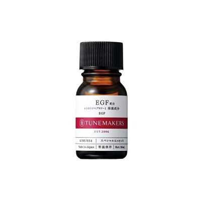 チューンメーカーズ EGF(ヒトオリゴペプチド-1) 10ml 原液美容液 リニューアル商品 (10ml)