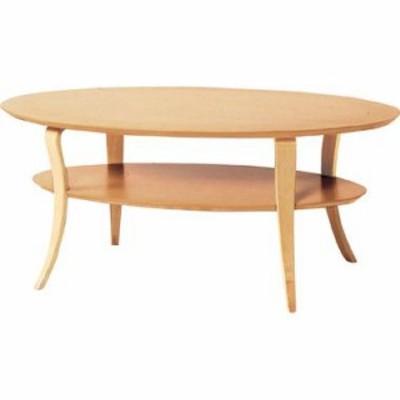 センターテーブル ローテーブル 棚付き 楕円 オーバル ナチュラル 【 テーブル 机 リビングテーブル コーヒーテーブル 送料無料 】