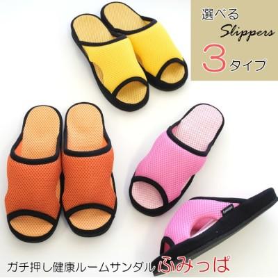 AmiAmi ガチ押し健康ルームサンダル AP507802-19-26 オレンジ フリー レディース