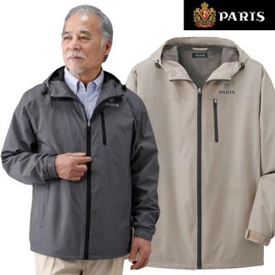 PARIS パリス 多機能フード付きジャケット 2色組 メンズ 裏メッシュ 花粉付着防止加工 収納袋付き 秋冬春 50代 60代 ACPR-2208-SAI