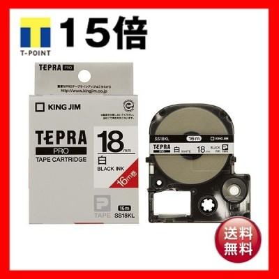 (まとめ) キングジム テプラ PRO テープカートリッジ ロングタイプ 18mm 白/黒文字 SS18KL 1個 〔×3セット〕
