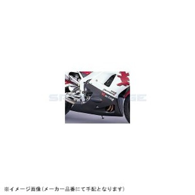 マジカルレーシング Magical Racing:アンダーカウル カーボン YZF-R1