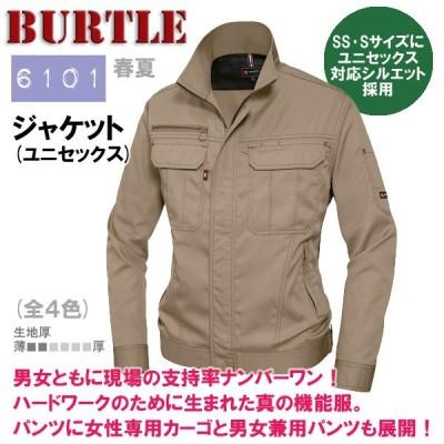 作業服 作業着 ジャケット 6101 バートル BURTLE 春夏