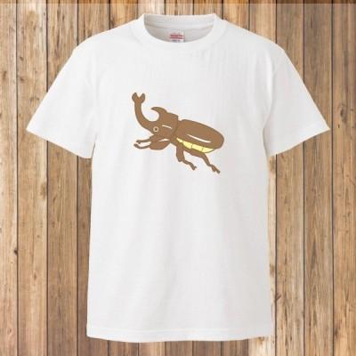 Tシャツ 半袖 メンズ レディース キッズ 昆虫7 カブトムシ ホワイト
