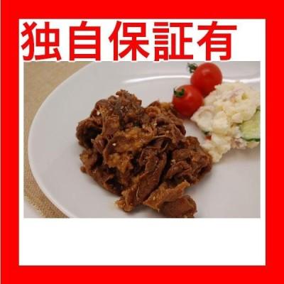 レビューで次回2000円オフ 直送 〔無添加〕牛焼肉(9人前)〔代引不可〕 フード・ドリンク・スイーツ 肉類 その他の肉類