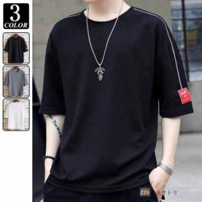 Tシャツ クルーネック 五分袖Tシャツ メンズ カジュアルTシャツ メンズファッション トップス アメカジ 2020