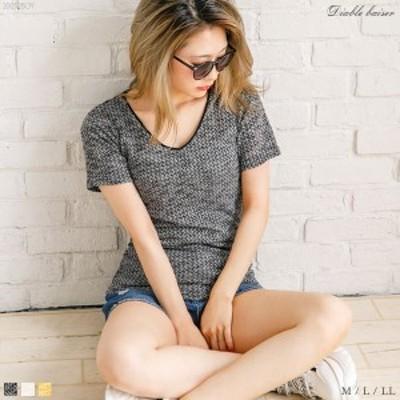 【夏新作】【メール便対応】[mix杢ニットソーTシャツ DB CL SE  ]【2020SS】◆入荷済