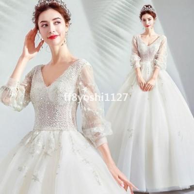 :レディースウエディングドレス素敵なパール付き長袖Vネックブライダルドレス上品な花嫁ドレスオシャレバックレスドレス豪華結婚式ドレス