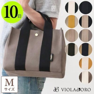 ヴィオラドーロ VIOLAd'ORO トートバッグ マイクロスエード 2WAYバッグ Mサイズ v2063