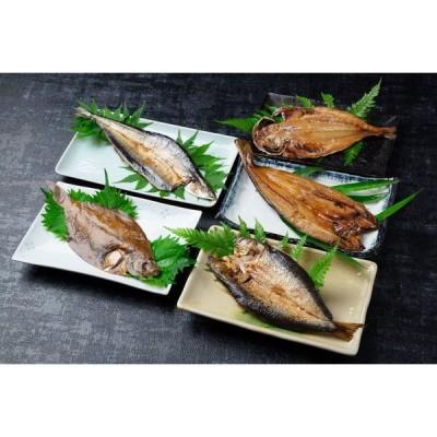【全国配送料込み】静岡 骨まで食べられる焼き魚 詰合せ