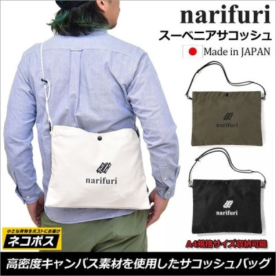 ナリフリ narifuri サコッシュバッグ スーベニアサコッシュ 全3色  NF8011  [M便 1/1]  正規取扱店