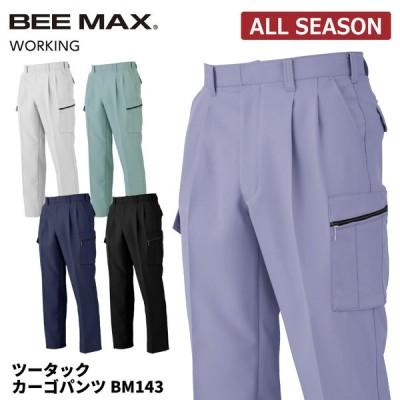作業ズボン メンズ 秋冬 静電気帯電防止素材 反射 カーゴパンツ 作業服 ビッグボーン BM143