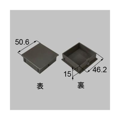 g-p332-peaf LIXIL リクシル・トステム 格子小口キャップ 50×50 ベランダ・バルコニー部品