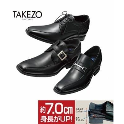 シューズ ビジネス メンズ TAKEZO タケゾー 脚長 エア クッション 入 靴 ブラック ビットローファー /ブラック ひもタイプ /ブラック モ