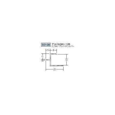創建 アルミ 目透しジョイナー アルミAQH-12B 2.73m(商品コード:55108)