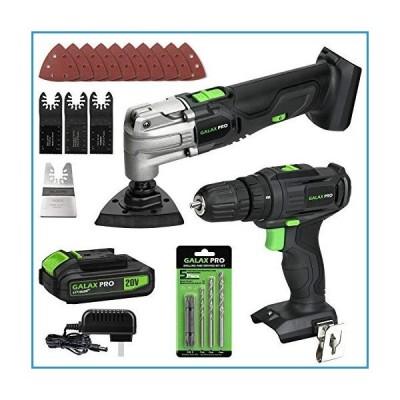 新品GALAX PRO Max 20V Cordless Combo Kit, 2-Speed Electric Drill, 1.3A Oscillating Tool, 1 Piece Battery Pack 1.3Ah with Charger, 2-Tool