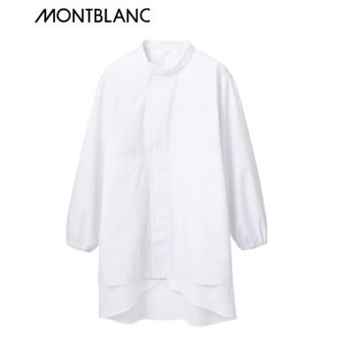MONTBLANC ブルゾン(長袖)(男女兼用) 【業務用】コック服