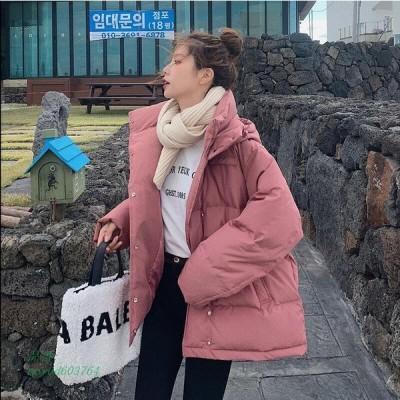 韓国風 レディース ショート丈コート 中綿ジャケット 上着 カジュアル 通勤 アウター 暖かい 防風 通学 OL 学生希少 防寒 上質コート