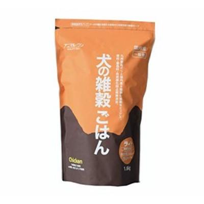 【新品】アニマルワン ドッグフード 犬の雑穀ごはん(ライト) チキン 1.6