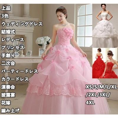 ビスチェ 大人気 3色 ウェディングドレス 高級感 パーティードレス エレガント レディース 編み上げ 着痩せ 成人式 披露宴 二次会 花嫁 結婚式 20代30代40代
