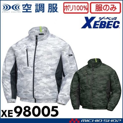 空調服 ジーベック XEBEC  迷彩長袖ブルゾン(ファンなし) XE98005