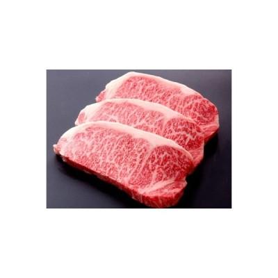 津久見市 ふるさと納税 おおいた豊後牛 サーロインステーキ 計540g(180g×3枚)