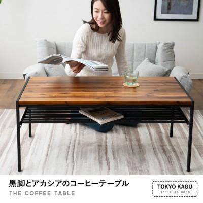 ローテーブル テーブル センターテーブル コーヒーテーブル 棚付き 木製 スチール リビングテーブル 収納 一人暮らし 北欧 おしゃれ 送料無料 エムール