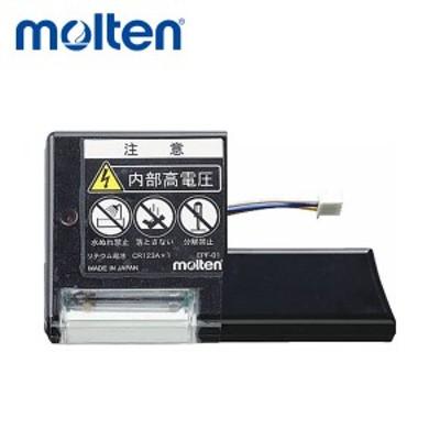 molten モルテン フラッシュ  信号器