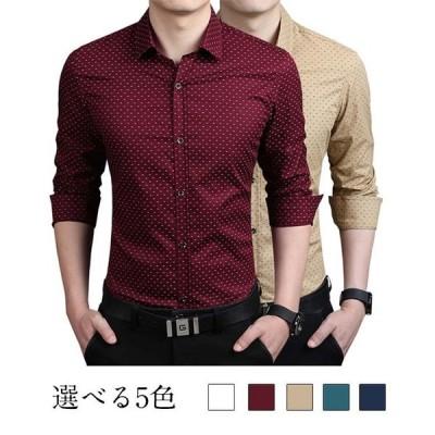 送料無料 シャツ トップス 折襟 ドット柄 大きいサイズ 春 ブラウス フォーマル インナー 長袖 メンズファション 薄地 ドットシャツ