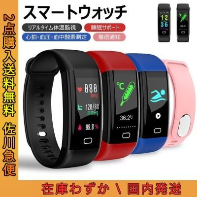 2020最新式 スマートウォッチ 体温測定 温度計付き腕時計 血中酸素濃度計 万歩計 心拍数 血圧計 日本語対応 日本語説明書 着信通知 メンズ レディース 健康管理