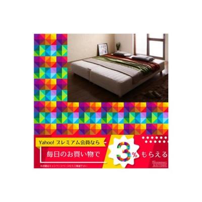 ベッドフレーム マットレスベッド 日本製ポケットコイルマットレスベッド マットレスベッド グランドタイプ ワイドK240 SD×2 脚7cm 0401158927
